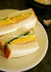厚焼き☆甘くない卵焼きサンドイッチ