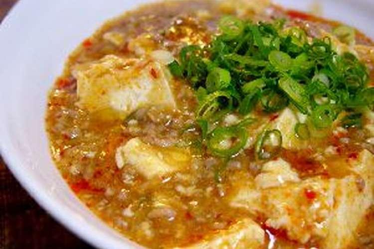 婆 豆腐 人気 麻 レシピ