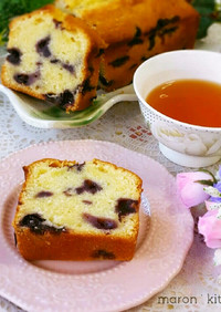 ♡ブルーベリーヨーグルトパウンドケーキ♡