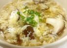トロッ!テュルッ!椎茸の中華スープ