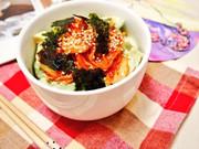 アボカドキムチ丼の写真