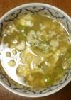 オクラでたっぷりお澄ましスープ