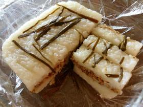残りご飯で作る♪簡単美味しい押し寿司☆