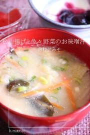 松山揚げと色々野菜の味噌汁(合わせみそ)の写真