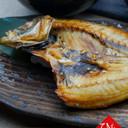 あじの干物のおいしい焼き方−グリル編