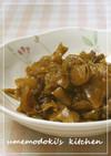 新生姜とベビーホタテの佃煮