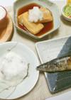 ☆さんまの塩焼き☆秋の味覚!