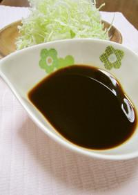 フライ用の甘辛ソース
