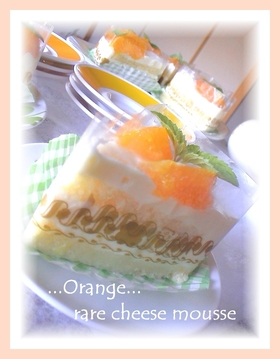 OrangeCheeseMousse♥♡