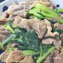 小松菜大量消費!牛肉と小松菜のすだち醤油