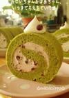 敬老の日に*練乳入り抹茶小豆ロールケーキ