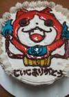 ジバニャンケーキ