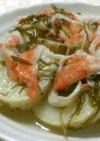 長芋と糸昆布の煮物