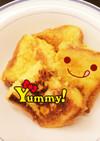 ♡プリンinフレンチトースト♡