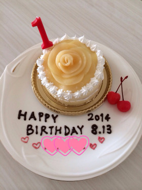 1歳お誕生日ケーキ♡白桃のバラ♡