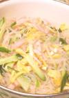 彩りカラフルな春雨サラダ