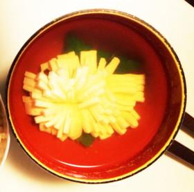 めでたい日に♡菊花豆腐のすまし汁