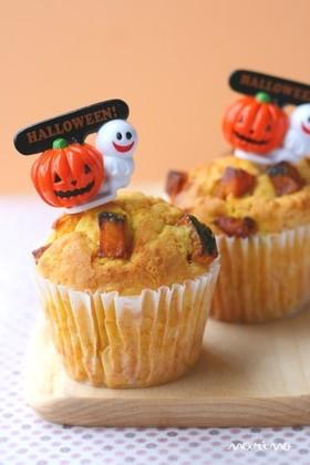 秘密にしたい☆ハロウィンかぼちゃマフィン