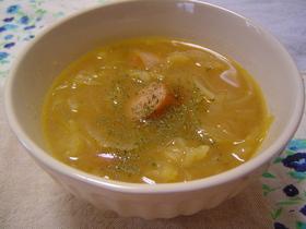 鍋底カレーで★カレー野菜スープ