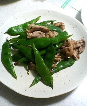 モロッコインゲンの炒め物