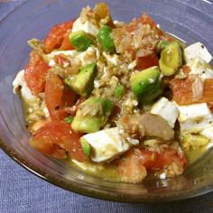 簡単!美味しい!トマトとアボカドのサラダ