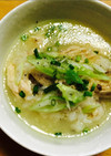 冷蔵・冷凍保存!サムゲタンスープ