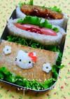お弁当 ♡サンドイッチ キティちゃん