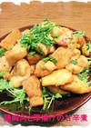 鶏胸肉と厚揚げの甘辛煮