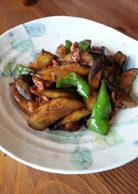 ご飯おかわりぃ~!秋なすのピリ辛味噌炒め