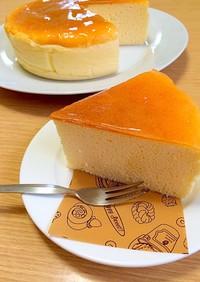 糖質制限スフレチーズケーキ