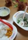 離乳食中期★サンマのつみれ汁(冷凍可)