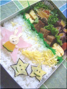 ミッフィー★☆★☆★弁当★