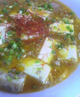甘辛いマーボー豆腐