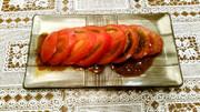 うまうま♡冷やしトマトの中華だれの写真