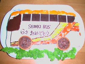 神姫バスのバースデイケーキ