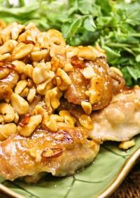 簡単アジアン☆鶏肉のハニーナッツ炒め