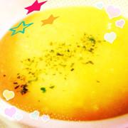 子供が熱で喉が痛くても飲んでくれるスープの写真