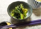 簡単☆弁当にも小松菜のきなこしょう油和え