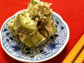 日本酒のおつまみ*オクラの味噌チーズ和え