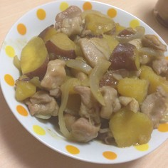 秋♪さつまいもと鶏肉の煮物