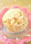 卵不使用♪バニラ風の優しいミルクアイス
