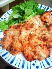 鶏胸肉のオーロラオーブン焼き♪の写真