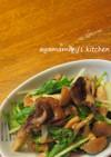 きのこと水菜の和風サラダ✿