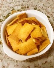 糖質制限!大豆粉ココナッツオイルサブレの写真