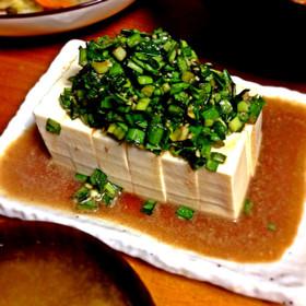 ニラだれ豆腐