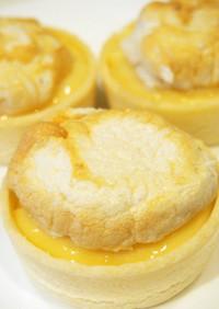 オーブン不使用簡単レモンメレンゲタルト
