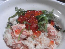 鮭の土鍋ご飯