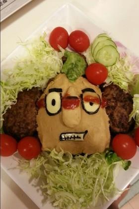 妖怪ウォッチ人面犬ハンバーグ By ユリゴン クックパッド 簡単