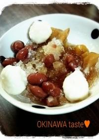 基本の金時豆使用☆沖縄風カキ氷シロップ