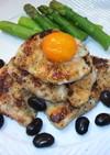 塩麹とほっき魚醤のチキンソテー